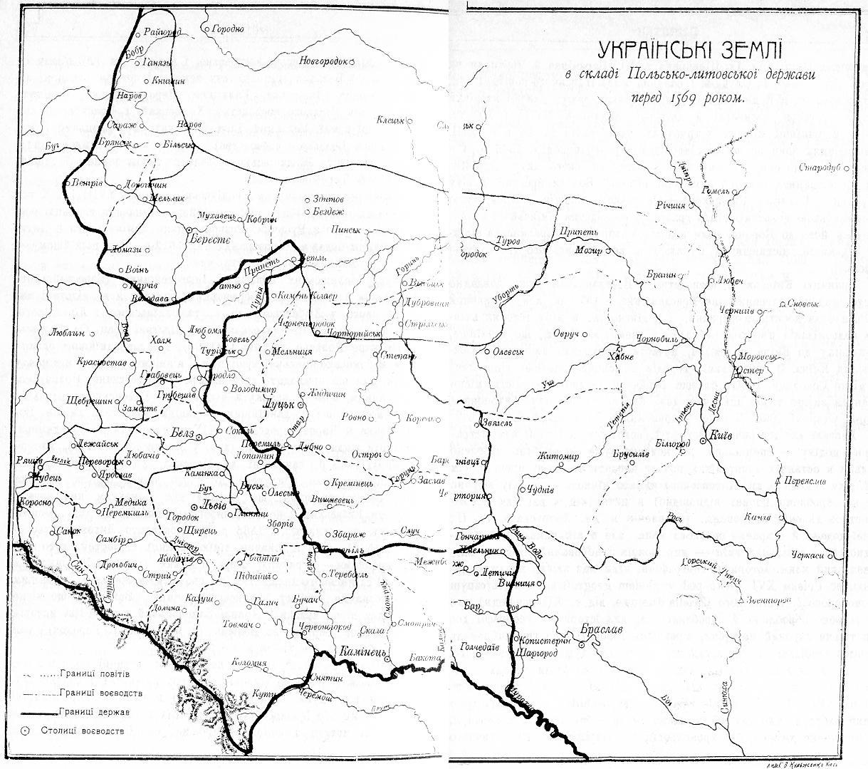 Українські землі в складі польсько