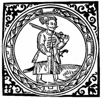 вірші про герб