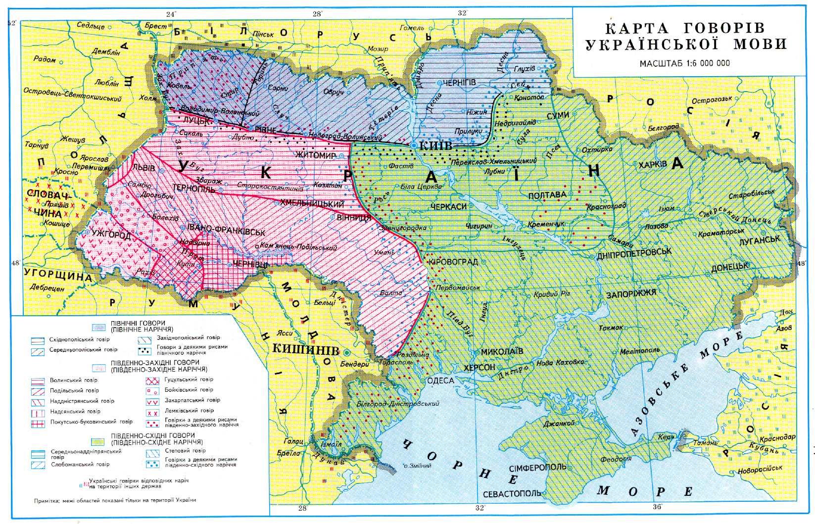 Карта говорів української мови